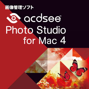 ACDSee Photo Studio For Mac 4 [ダウンロード]