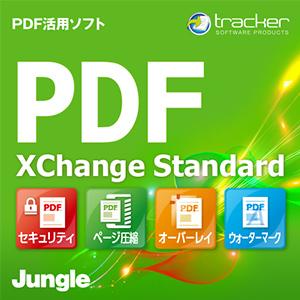 autocad pdf 印刷 ポップ