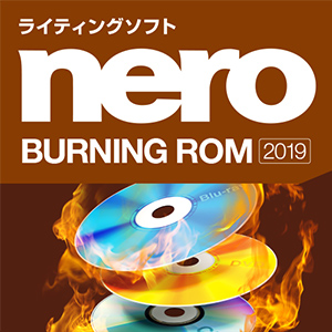 Nero Burning ROM 2019 [ダウンロード]