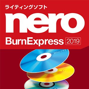 Nero BurnExpress 2019 [ダウンロード]