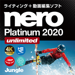 Nero Platinum 2020 Unlimited [ダウンロード]