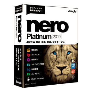 Nero Platinum 2019 [BOXパッケージ]