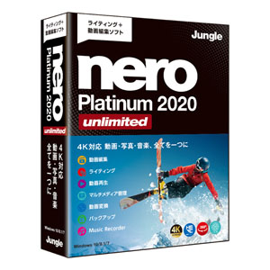 Nero Platinum 2020 Unlimited [BOXパッケージ]