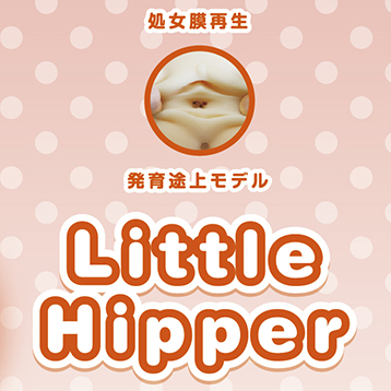 リトルヒッパー G-Mode HOLE LITTLE HIPPER