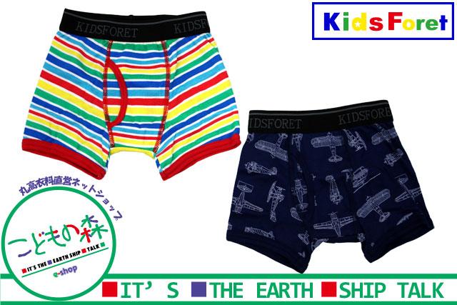 52d2fd6e9b937 Kids Foret (キッズフォーレ) ボクサーパンツ2枚セット 100cm~130cm B15711