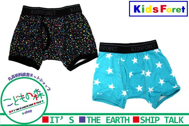 749dbbf4009f4 Kids Foret (キッズフォーレ) ボクサーパンツ2枚組セット 100cm~130cm B15712