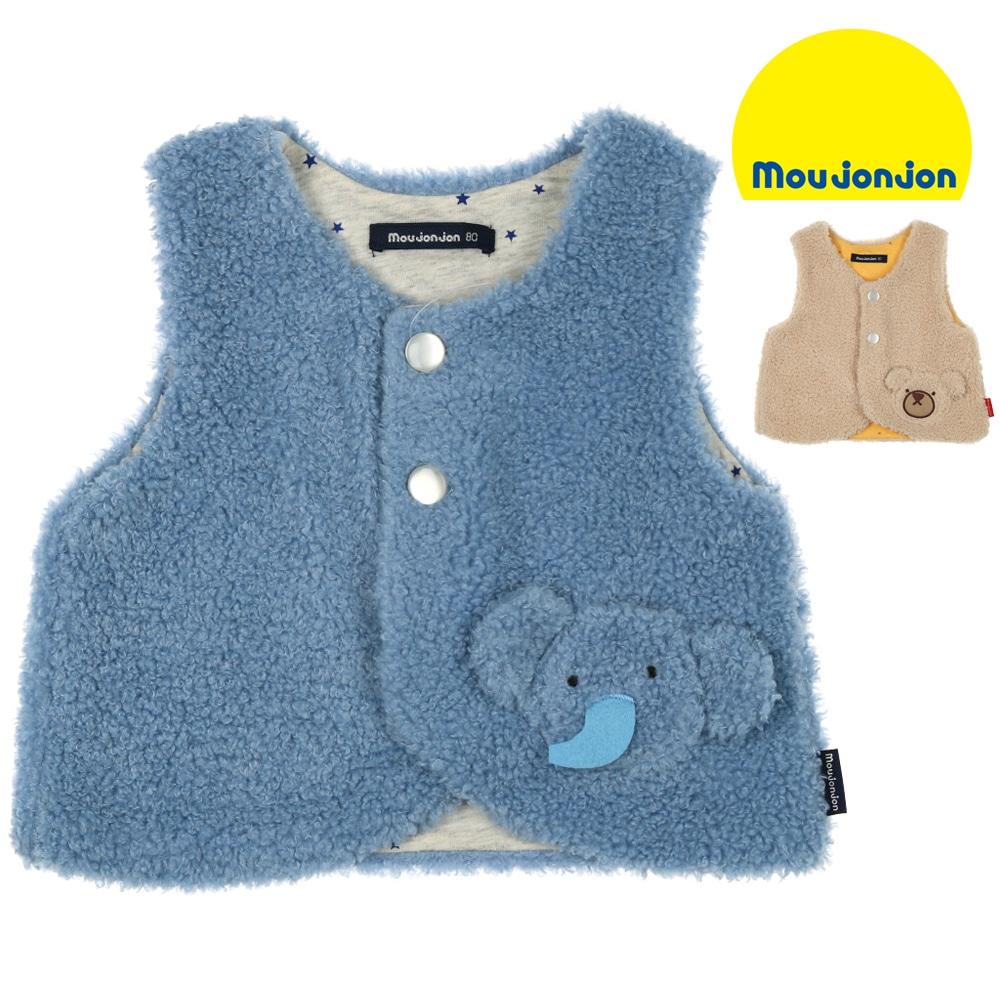 46a149d83f8 moujonjon (ムージョンジョン) ぞう・くまポケット付きボアベスト 80cm,90cm M50280