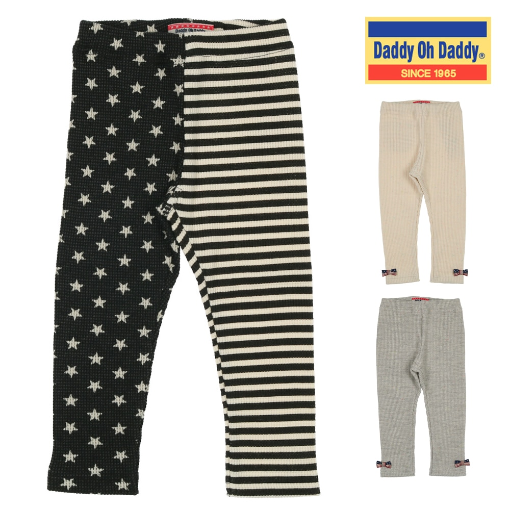386fba7ae79 Daddy Oh Daddy | 子供服・ベビー服 通販|こどもの森 - 丸高衣料直営通販