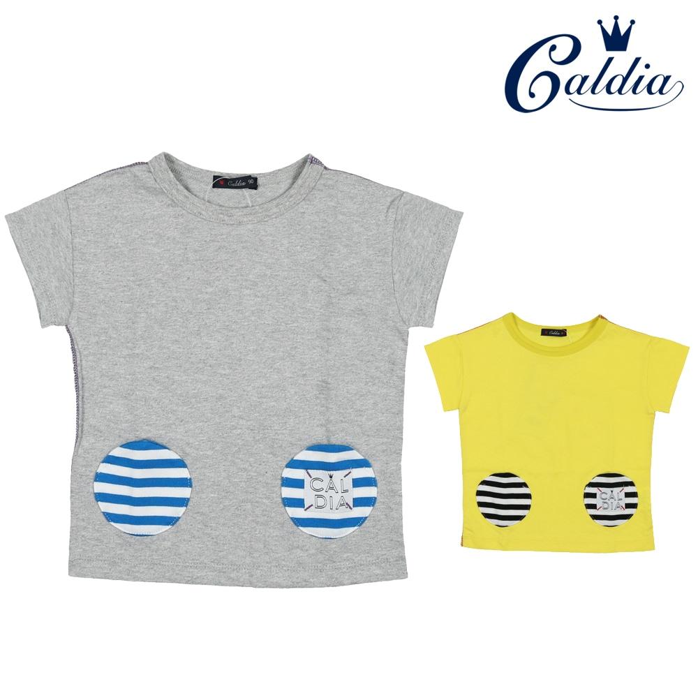 6c5e6dc686928 Caldia (カルディア) ボーダーまるポケットTシャツ 80cm~140cm A30820 ...