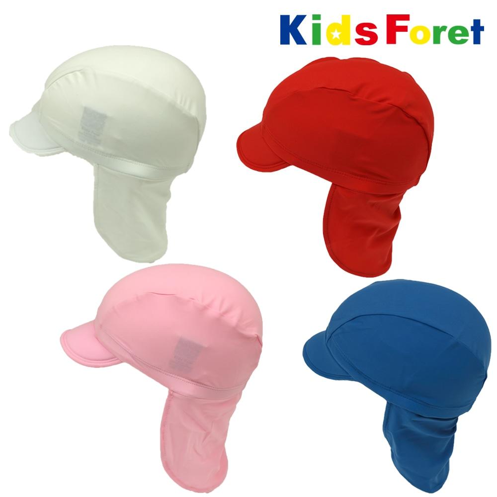 f29eb3713c27a Kids Foret (キッズフォーレ) 無地日よけ垂れ付きスイムキャップ・水泳 ...