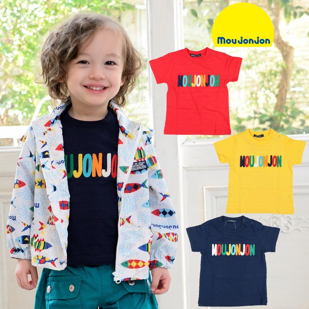 e67025a8deb2e moujonjon (ムージョンジョン) ロゴ刺繍Tシャツ 80cm~140cm M30820