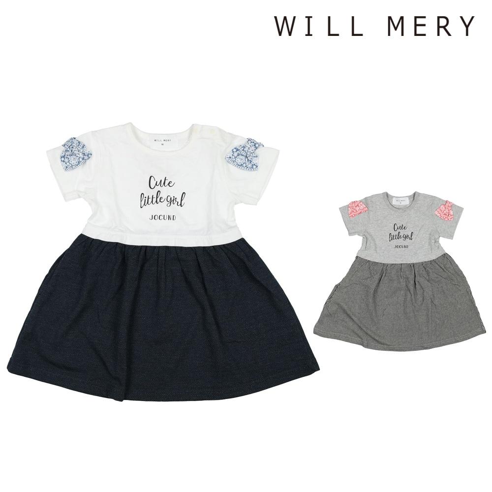 22ae096839a86 Will Mery (ウィルメリー) 袖りぼん付切替ワンピース 80cm~130cm N40350