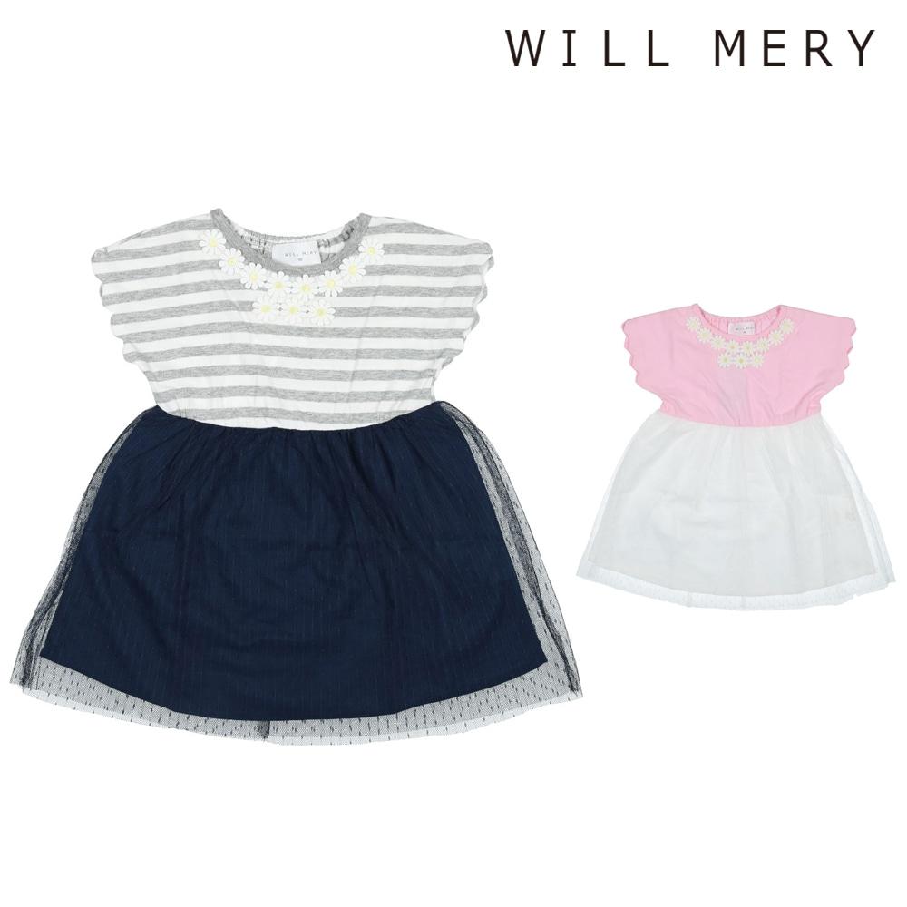 972f5642f463e Will Mery (ウィルメリー) 袖スカラップチュール切替ワンピース 80cm~130cm N40356
