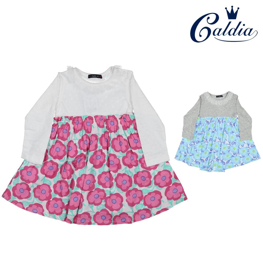 267ac42ad472b Caldia (カルディア) 衿フリル花柄ワンピース 80cm~140cm A10333