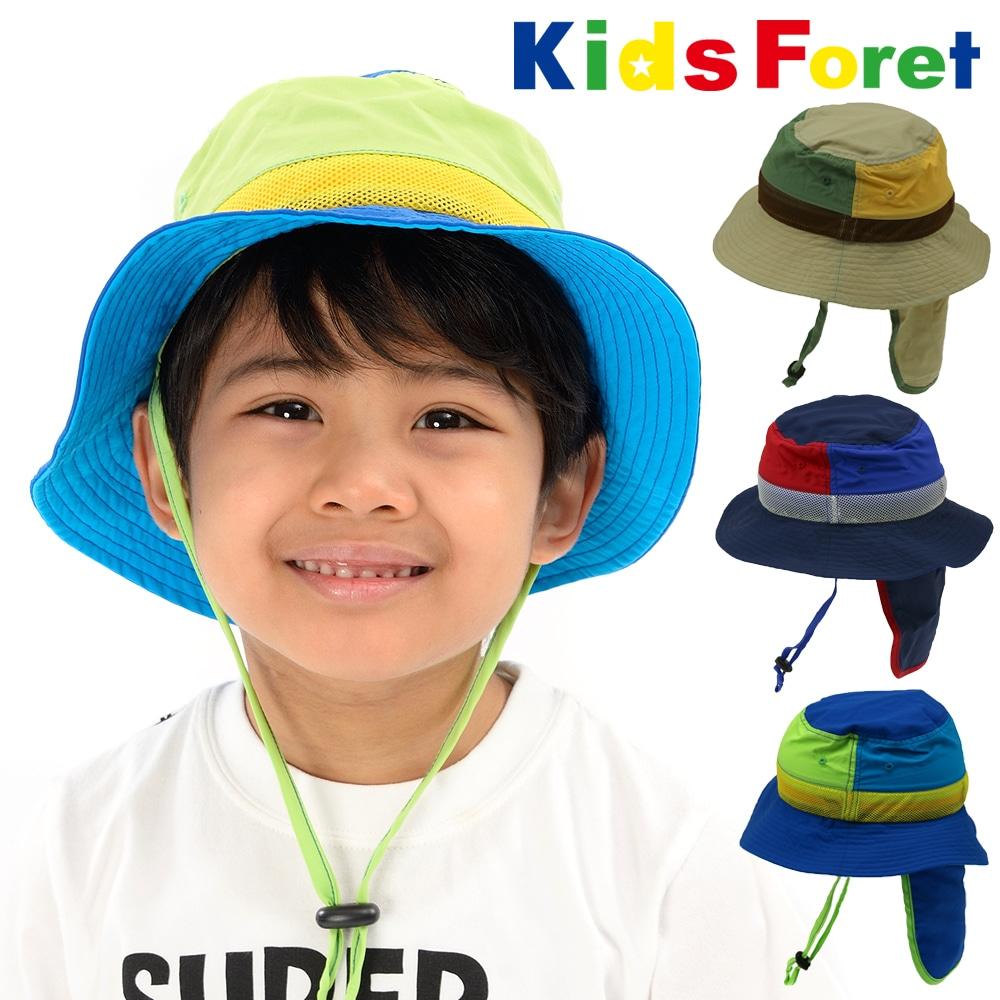 438a0fb235862 Kids Foret (キッズフォーレ) 撥水・UVカット日よけ付ハット