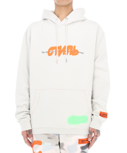 HOODIE CUTS CTNMB SPRAY PACK