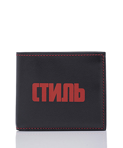 FOLDABLE PRINTED WALLET CTNMB