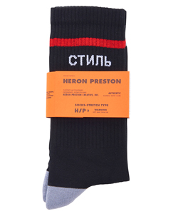 CTNMB COTTON RIB SOCKS