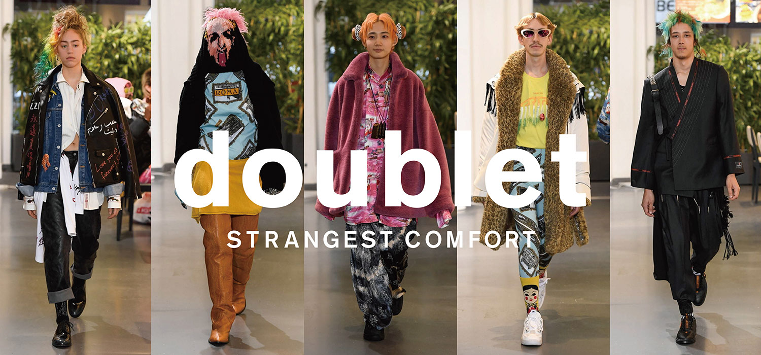 doublet 2020AW