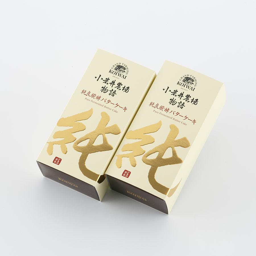 JB 純良醗酵バターケーキ2本セット | 岩手県雫石町 | 三越伊勢丹 ...