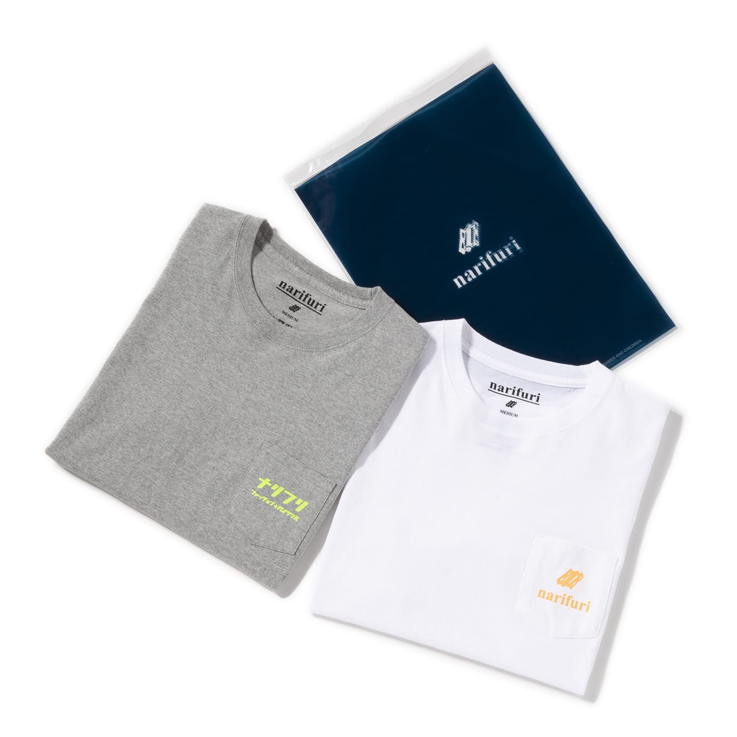 Souvenir pocket T-shirt (2pcs)