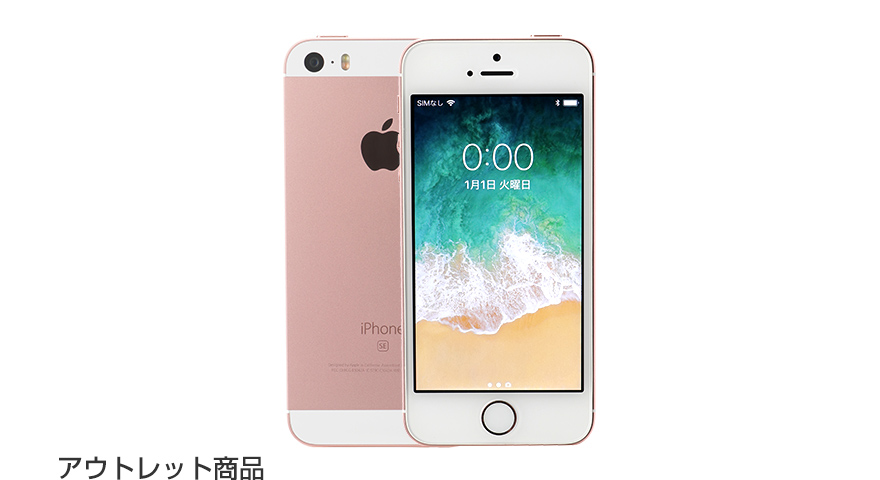 [海外版] iPhone SE 16GB