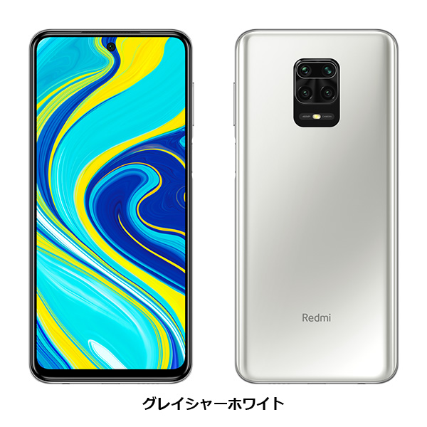 Redmi Note 9S 4GB/64GB
