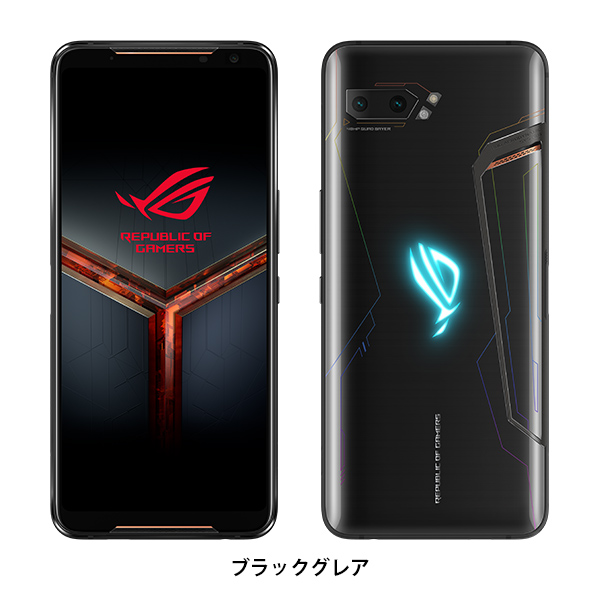 ROG Phone 2 512GB