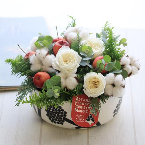 Marimekko(マリメッコ)「ホルテンシエ」ボウル クリスマスアレンジメント