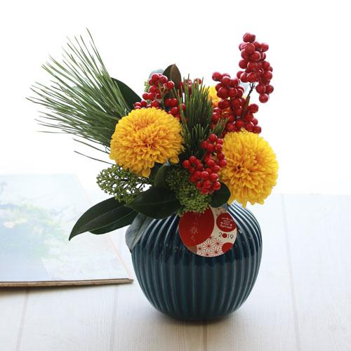 迎春ブーケ 菊あそび(萌黄)