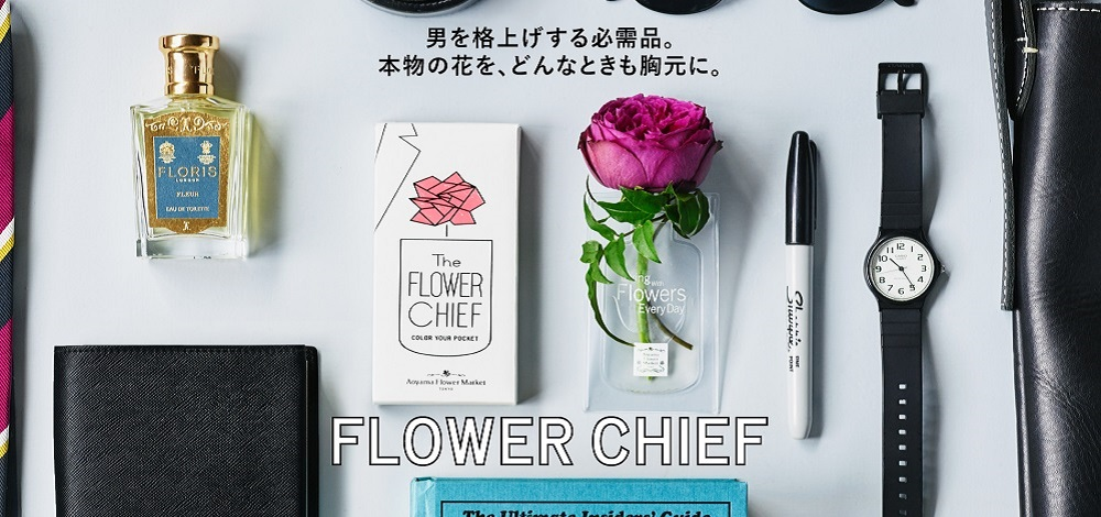 FLOWER CHIEF