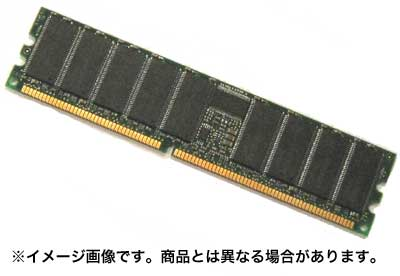 【検査済】中古 HP 726719-B21(752369-081) 16GB 2Rx4 PC4-2133P-R Memory Kit