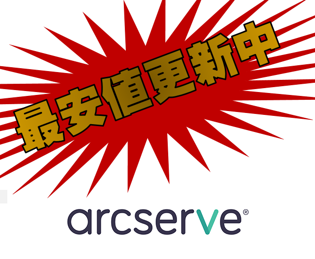 BABWBR175AJ001C Arcserve Backup r17.5 for Windows - Academic Japanese - Product Plus 1 Year Maintenance