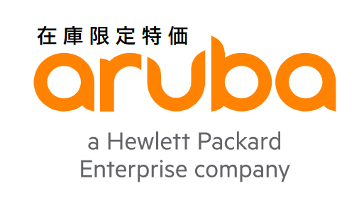 【在庫限定特価】HPE R2X14A ARUBA Instant On AP17 (JP) Access Point