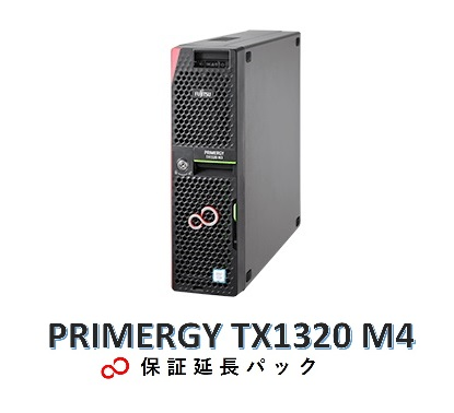 新品 Fujitsu PRIMERGY TX1320 M4 E-2134 8GB 1TBx2 Windows Storage Server 2016WG