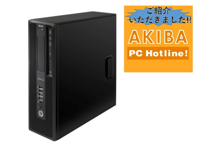 【テレワーク応援!】【otto認定中古】中古 HP Z240SFF  Workstation E3-1225V5 K620 Win10