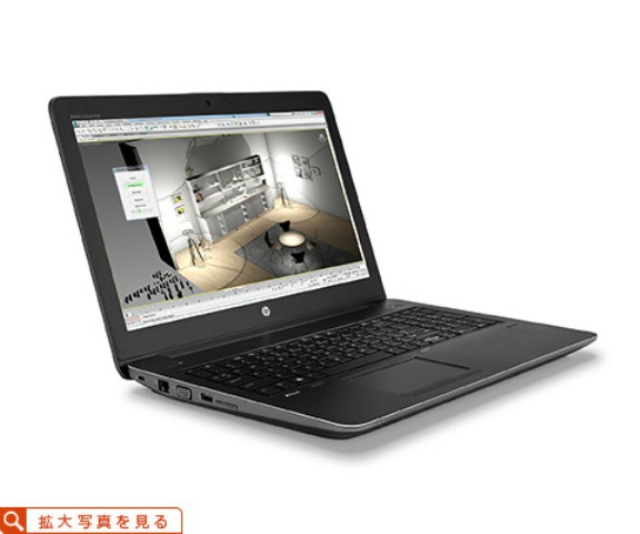 中古 HP 1GS22PA#ABJ ZBook15 G4 Workstation Ci5-7300HQ Win10