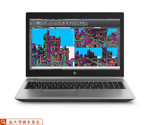 中古 HP 4RG87PA#ABJ ZBook15 G5 Mobile Workstation Ci7-8750H Win10Pro