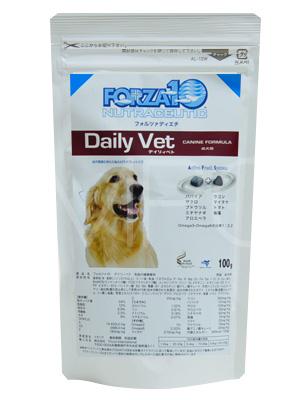 フォルツァ10 デイリーベト (免疫維持療法食)テイスティングパック 100g
