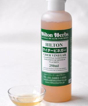 天然ミネラルの供給源として、有機農法で作られたリンゴ酢。
