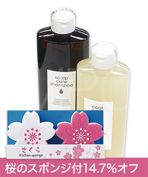POCHI 【数量限定商品】 シャンプー&リンスセット 桜のスポンジ付き
