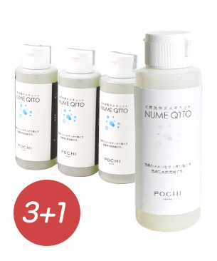 POCHI 食器用天然洗剤ヌメキュット 100ml 特別セット3+1添付