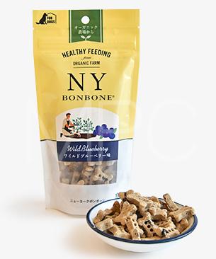 NY BON BONE ワイルドブルーベリー