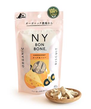 NY BON BONE チーズ&ハニー