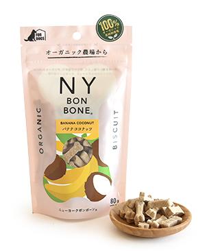 NY BON BONE バナナココナッツ