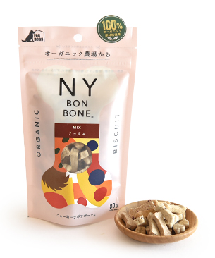 NY BON BONE ミックス