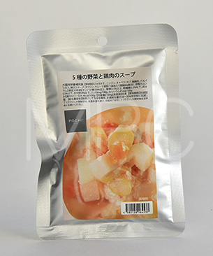 POCHI 5種の野菜と鶏肉のスープ 100g