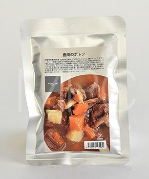 POCHI 鹿肉のポトフ 100g