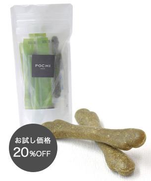 POCHI【特別価格10%オフ】デンタルプロバイオガム クマザサ 1本入-X10