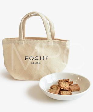 POCHI 【季節限定品】バナナとおからのハーブクッキー